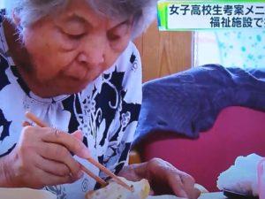NHKしまねっとNEWS610