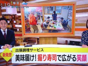 握り寿司出張調理サービス