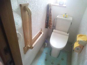 「トイレ」手すり工事