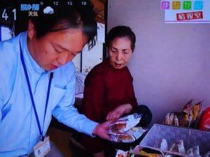 NHKおはよう日本まちかど情報室で放送されました