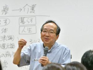 浜田市で三好春樹氏の認知症セミナー開催