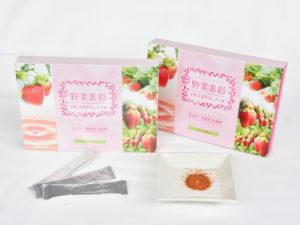 無添加のイチゴを粉末にしたイチゴポリフェノールは生活習慣病にも効果あり