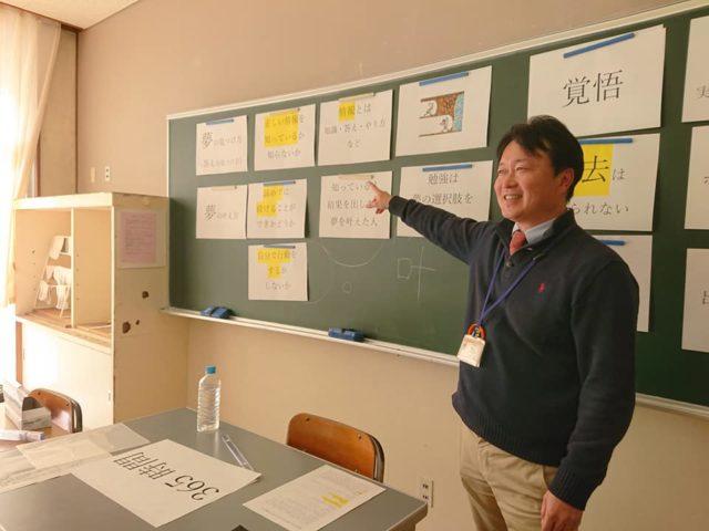 ほほえみライフ代表の齋藤憲嗣が中学校に登壇