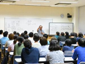 """三好春樹氏の老人介護 基本の""""き""""最新版 浜田市"""