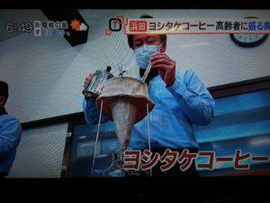 ヨシタケコーヒーを高齢者に振る舞う齋藤憲嗣代表 ほほえみライフ 齋藤アルケン工業